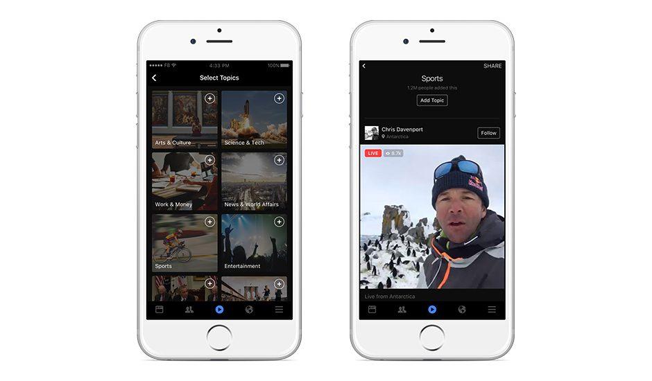 Facebook-Live-iOS