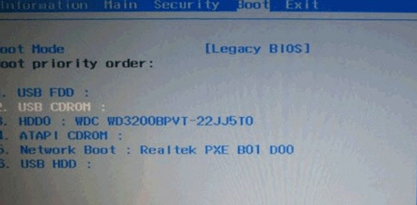 Recover windows password on dell uefi bios pc