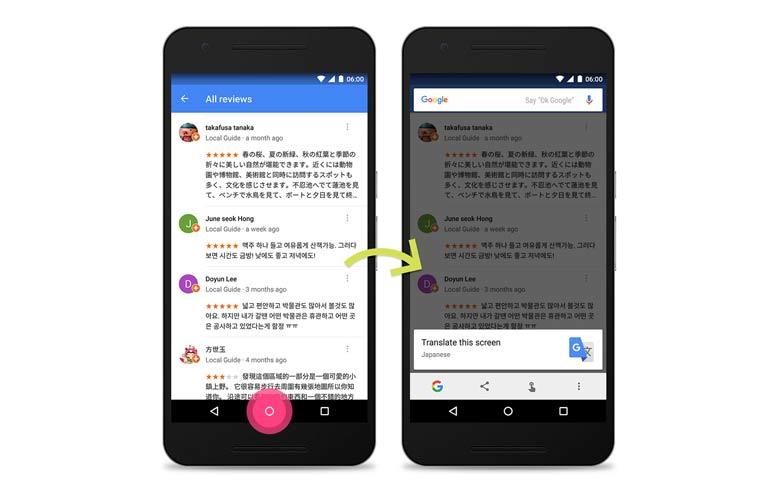 Google Now Translate