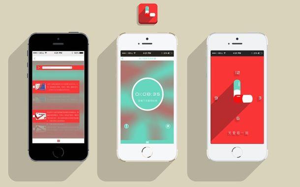 Mobile App Building