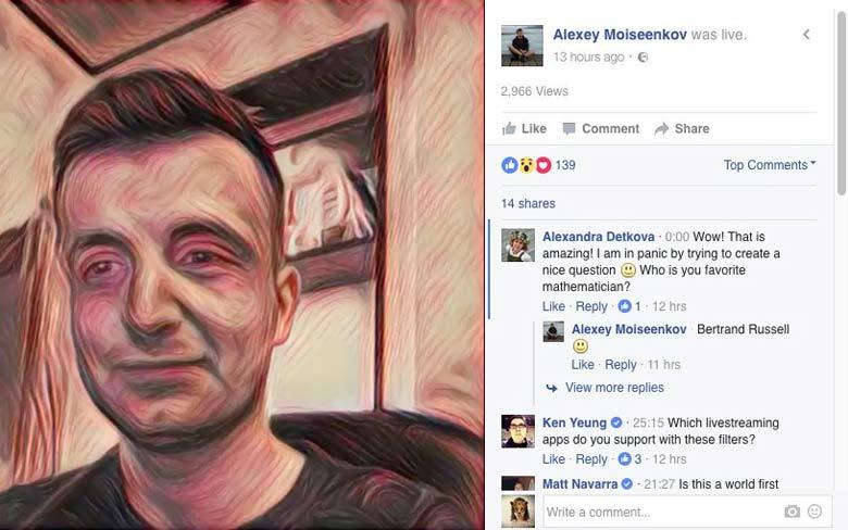 Facebook blocks Prisma