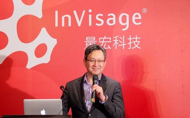 Apple Acquires InVisage