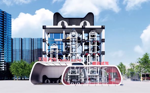Alibaba Car Vending Machine