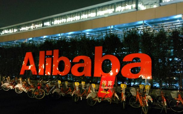 Alibaba Cloud ET