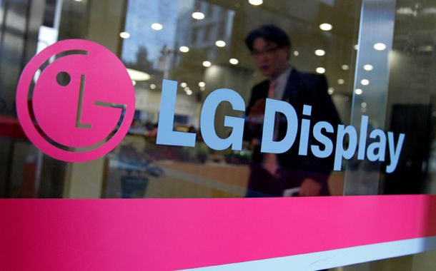 LG Display OLED Factory
