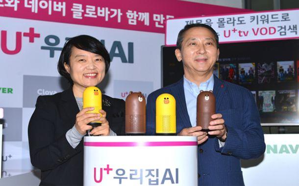 LG Uplus Naver Partnership