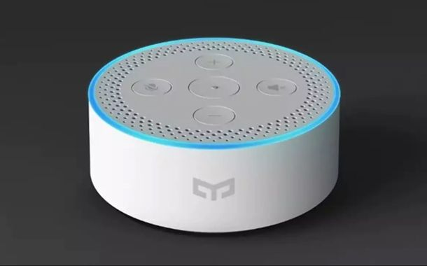Yeelight Voice Assistant Speaker