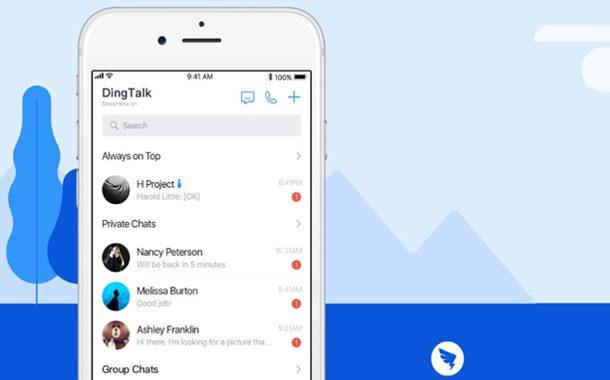 DingTalk App
