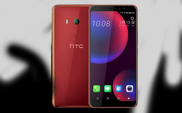 HTC U11 EYEs Leak Shows Off Dual Front-Facing Cameras, Thin Bezels