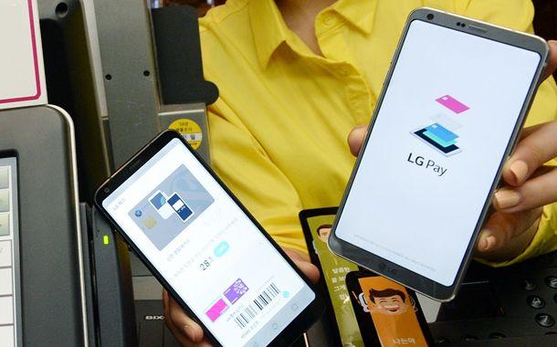 LG Wallet App