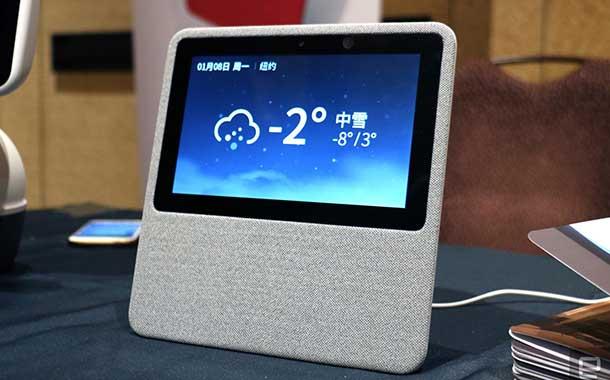 Panasonic Shows Off Innovations