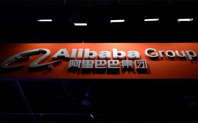 Alibaba AI