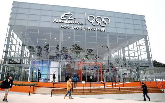 Alibaba Sponsor Deal