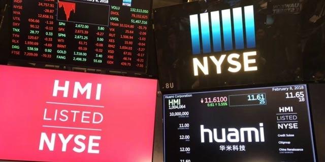Huami NYSE
