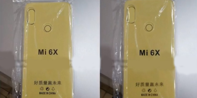 Xiaomi Mi 6X Images