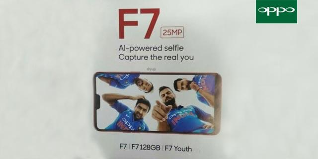 OPPO F7 128 GB