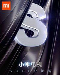 Xiaomi S TV Matrix