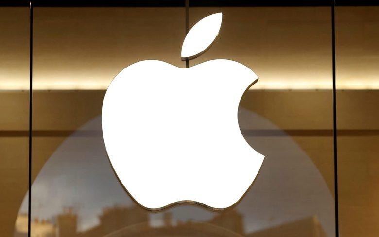 Apple Project Star