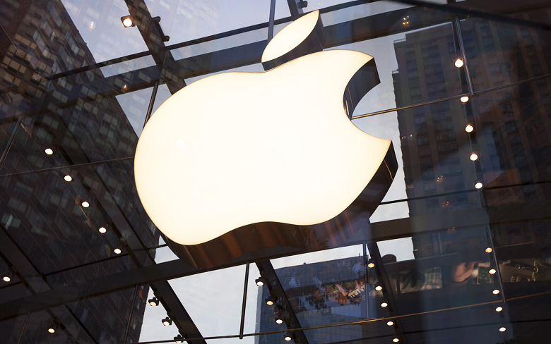 Apple Wins $539 Million