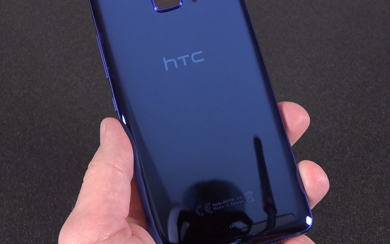 HTC working on a blockchain-powered phone