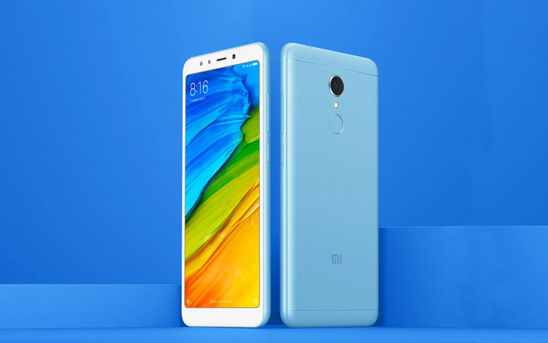 Redmi 5 Flash Sale