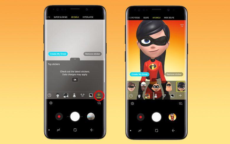 Samsung AR Emojis