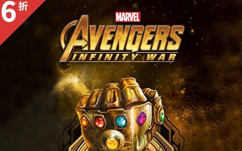 Xiaomi Avengers Theme