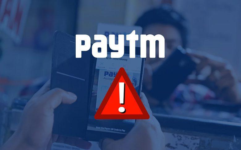PayTm App down