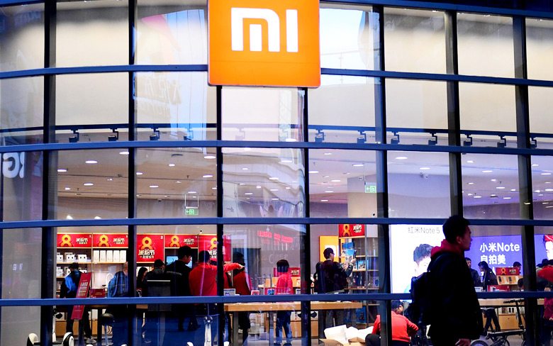 Xiaomi Share Offering
