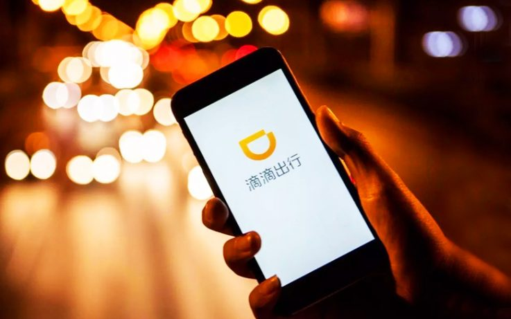 Didi Spin Off Car Services