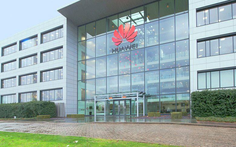 Huawei Halo