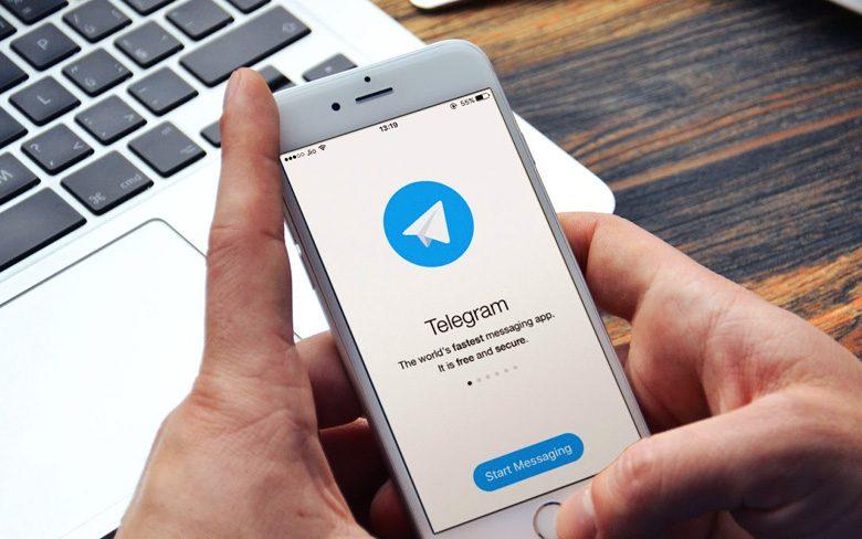 Telegram Support