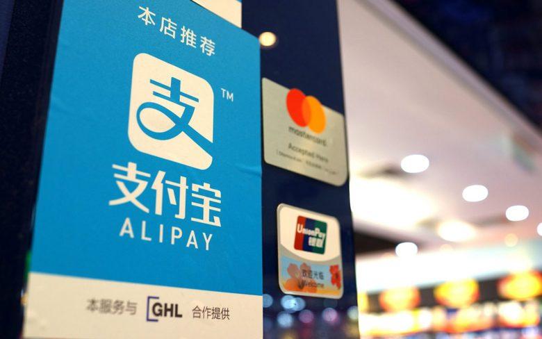 Alipay Bans Bitcoin