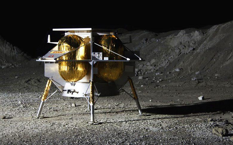 Perigrine Lunar Lander