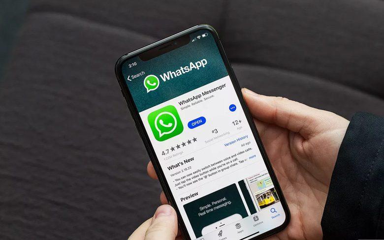 WhatsApp Advertisement