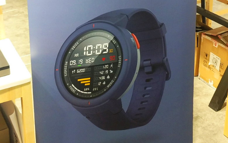 Xiaomi Amazfit IoT Smartwatch