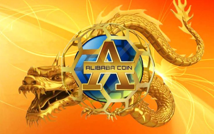 Cryptocurrency Alibabacoin