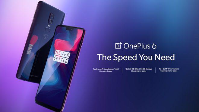 OnePlus 6 Speed
