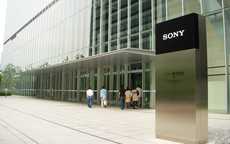 Sony Rights Management System