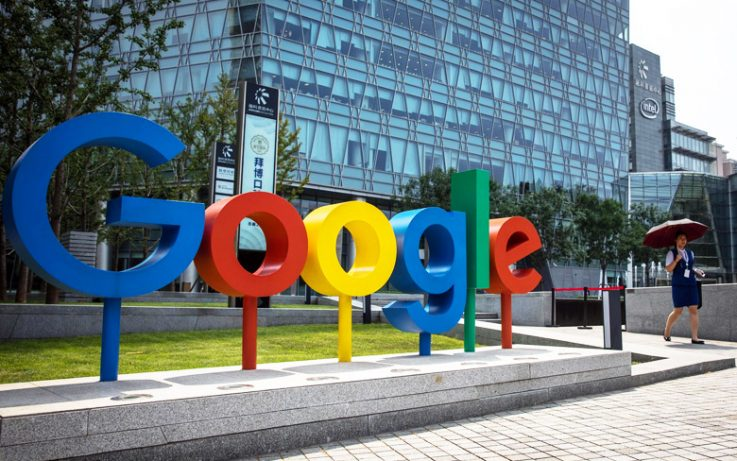 A brief overview on Google's downfall after the BGP mishap