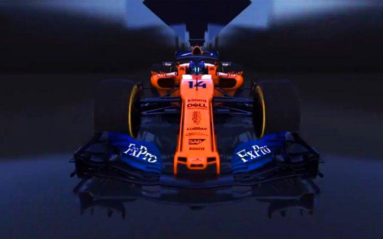 HTC Vibe McLaren
