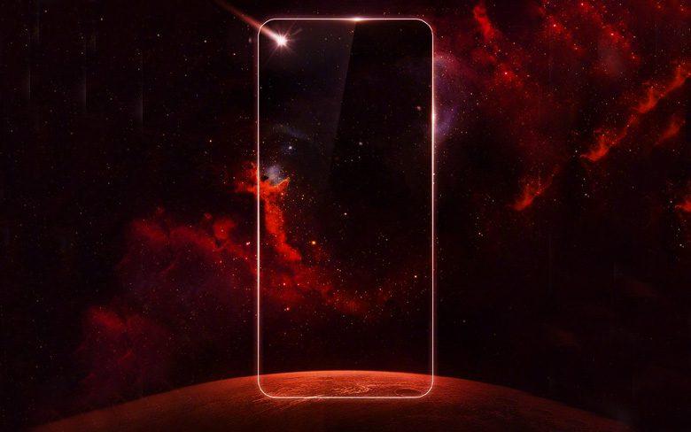 Huawei Infinity O-Phone