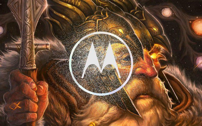 Motorola Z4 Odin