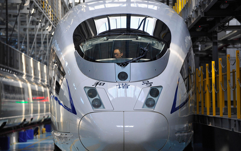 China Underwater High Speed Train