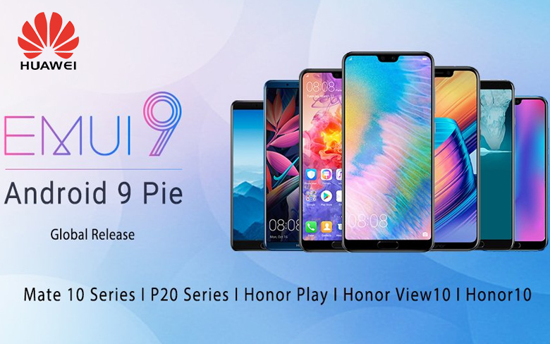 EMUI 9 Android 9 Pie