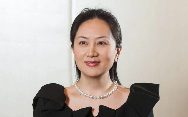 Huawei CFO Bail