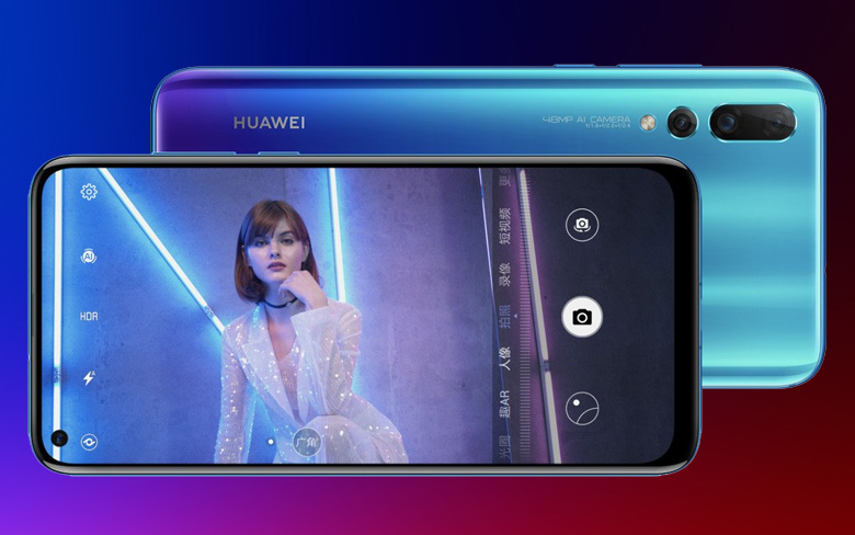 Huawei Nova 4 Phone