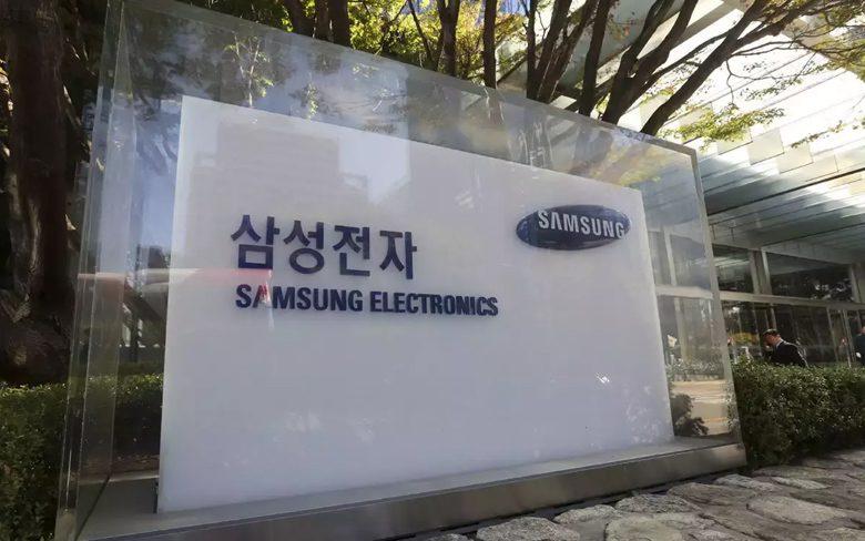 Samsung in 2019