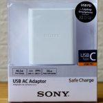 Sony USB AC Adaptor