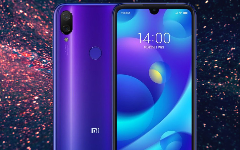 Image result for Xiaomi Mi Play